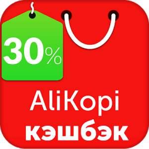 Alikopi