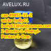 2-Bromo-1-Phenyl-Pentan-1-One of CAS 49851-31-2 Safety Deliv