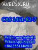 4-Piperidone Hydrochloride Monohydrate CAS: 40064-34-4 /1255
