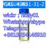 49851-31-2/ 2-Bromovalerophenone/CAS 1009-14-9/CAS 942-92-7/