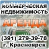 АBV-24. Аренда и продажа офисных помещений.