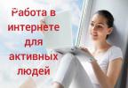 Администратор в онлайн-проект ЭКСПРЕСС-КАРЬЕРА