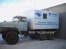 Агрегат исследования газовых скважин на шасси Урал
