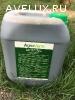 AgroVerm биоудобрение жидкое. 100% биогумус в жидком виде. Н