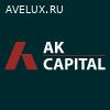 Аkcapitall - биржевая торговля профессионального уровня