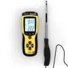 Анемометр воздуха  ТА 300 фирмы TROTEC из Германии