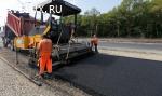 Асфальтирование в Новосибирске без посредников