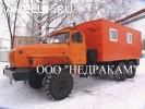 Автомобиль исследования газовых скважин на шасси Урал 4320