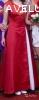 Бальное платье по договорной цене