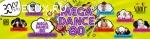Бесплатные билеты на MEGADANCE80