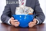 Большие кредиты действующему бизнесу