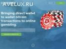Coindirect-стартап с открытым кодом онлайн казино