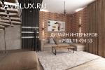 Дизайн интерьеров от 800 руб.