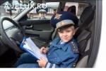 Экскурсии по профессиям для детей