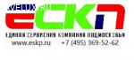 ЕСКП (Единая Сервисная Компания Подмосковья), Ремонт