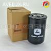Фильтр гидравлический AL221066, AL156625 John Deere