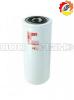 Фильтр гидравлический AT129775, HF35305 John Deere