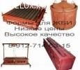 Формы для железобетонных изделий