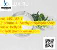 Hydrochloride Monohydrate CAS: 40064-34-4 /125541-22-2/1451-