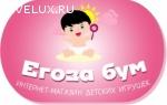 """Интернет-магазин игрушек """"Егоза бум"""""""