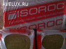 ISOROC Супер Теплый в наличии на складе в Санкт-Петербурге.