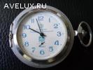 """Карманные часы """"Компания Сибирский Алюминий 40 лет"""". СМЗ."""