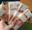 Кредит от 300 000 до 5000 000 рублей.