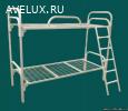 Купить по выгодной цене металлические кровати