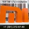 Kупить продукцию компании Xiaomi
