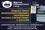 Купить токарный станок 1К62, 1К62Д, 16К20, 16В20, 16К25, 1М6