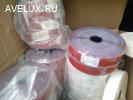 Куплю текстолит, набивка, оргстекло, стеклоткань, плёнка