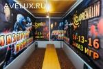 Лазертаг в здании в центре города  от 300 рублей