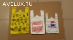 "Линия для производства ""фасовки"" пакетов маечка"