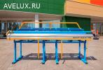 Листогибочный станок МАСТЕР-MAX-30 РиМ с роликовым ножом