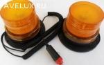Маячки светодиодные сдвоенные синхронные «Блеск-10D»