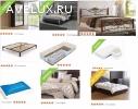 Мебель, кровати, матрасы, подушки. Бесплатная консультация.