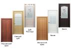 Межкомнатные двери. Всегда в наличии в 6 цветах