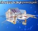 Монтаж систем отопления и водоснабжения в Москве и области