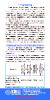 Навивка цилиндрических пружин сжатия и растяжения