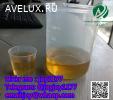 new pmk oil CAS 28578-16-7 C13H14O5