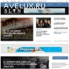 Новости Франции и Монако на русском языке