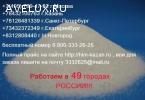 Полиакриламид-гель водоканальный (Россия)