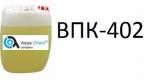 Полиэлектролит ВПК-402 (Россия)
