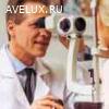 Приём врачом офтальмологом (окулистом)