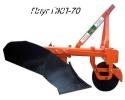 Продаем лесные плуги ПЛЛ-1,4 и ПКЛ-70 для тракторов