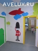 Продается частный детский сад в Городе Обнинск.
