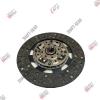 Продам диск сцепления 1105116100003