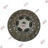 Продам диск сцепления 1878000634