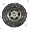 Продам диск сцепления 1878004540