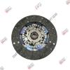 Продам диск сцепления HND092U